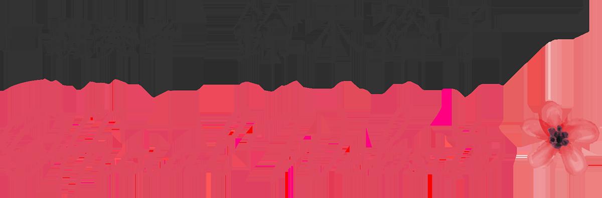 鈴木裕子 Official Website