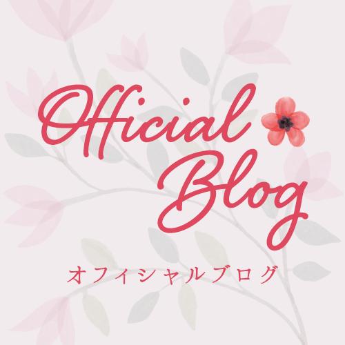 二胡奏者 鈴木裕子 オフィシャルブログ